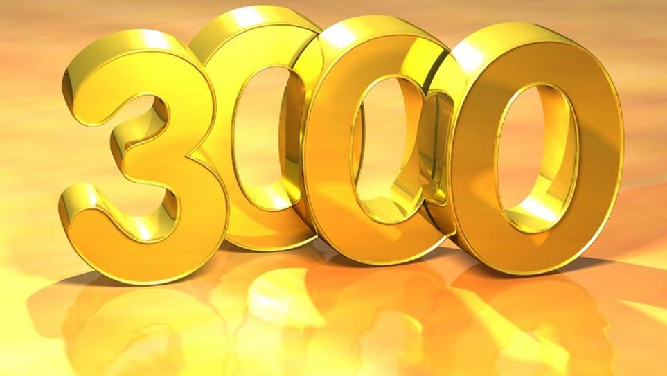 Sazka slaví 3 000 loterních milionářů! Zajímavosti o výhrách a výhercích